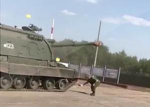 暴走戦車の止め方